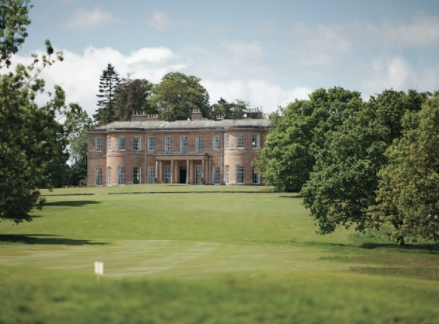Golf breaks at Rudding Park, England. GRD Rating: 8.8